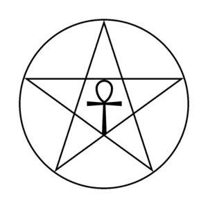 silence symbol 2